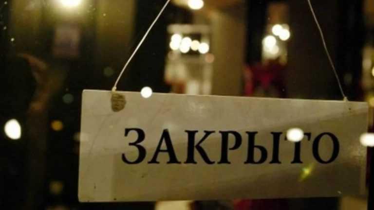 Первый в России регион ввел локдаун » 49 регион. Магадан и Магаданская область и весь мир. Все интересное из сети